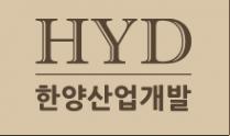한양산업개발_2018 뮤지컬 페치카 갈라콘서트 후원(랑코리아아