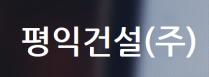 평익건설_2017 뮤지컬 페치카 후원(랑코리아)