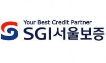 서울보증보험(주)
