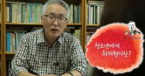 박 환/ 수원대 교수