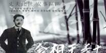 김상옥의사기념사업회